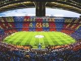 Матч между «Барселоной» и «Малагой» может не состояться