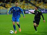 Сборная Украины обыграла в товарищеском матче Уэльс