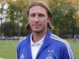 Сергей Федоров — новый тренер «Динамо»