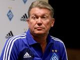 Олег Блохин: «Упрекнуть мне команду не в чем»