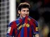 «Барселона» предложила Месси новый контракт