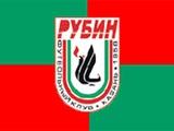 «Рубин» может быть не допущен к чемпионату России