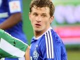 Александр АЛИЕВ: «Нет никаких шансов, что я останусь в «Динамо»