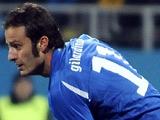 «Интер» претендует на Джилардино