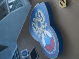 Исполком РФС готов гарантировать безопасность в Махачкале