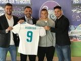«Реал» оформил первый летний трансфер