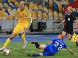 Не дожали... Анализ матча Украина — Исландия