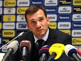 Андрей Шевченко: «Сборная показывает хороший, современный футбол. Но работы еще много»