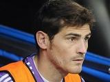 Касильяс попросил отпустить его в «Милан»