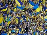 Украину на «Стад де Франс» поддержат 2 тысячи соотечественников