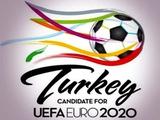 Фаворит на финал Евро-2020 — Стамбул