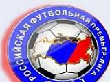 В России будут играть только после 17:00