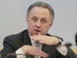 Виталий Мутко: «Российский рынок в десятки раз перспективнее украинского»