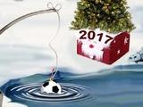 Обзор СМИ. Особенности рождественской рыбалки