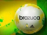 Официальный мяч ЧМ-2014 в Бразилии будет называться Brazuca