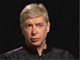 Арсен Венгер: «ПСЖ? Я хочу тренировать «Арсенал»