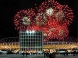 «Динамо» – «Черноморец»: болельщиков ожидает праздничная программа