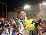 Украина и Суперкубок УЕФА