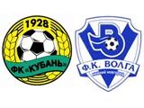 В российскую Премьер-лигу вышли «Кубань» и «Волга»
