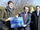 В Испании назвали проспект именем Икера Касильяса