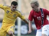 Сборная Украины обыграла в товарищеском матче сборную Норвегии (ВИДЕО)
