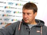 Александр ХАЦКЕВИЧ: «Я вижу, как «Динамо» работает и какая атмосфера в команде сейчас»