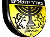 В Израиле арестованы двое фанатов «Бейтара», сжегших офис клуба
