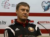 Александр ХАЦКЕВИЧ: «Ха! Даже вы в нас не верите…»