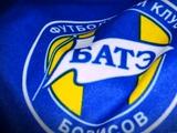 БАТЭ в связи с матчами против «Александрии» просит поменять местами два тура чемпионата Беларуси