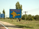 Футбольный Крым: Прыжок через голову