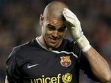 Вальдес выбирает между «Манчестер Сити» и ПСЖ