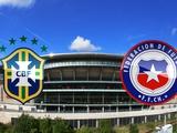 Бразильские болельщики призывают свою сборную проиграть Чили