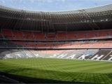 Место проведения матча Украина - Греция назовут завтра