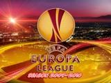 Победитель Лиги Европы получит три миллиона евро