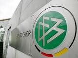 Германия собирается подать заявку на проведение Евро-2020