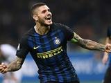 «Челси» предложил «Интеру» 63 млн евро за Икарди