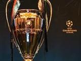 Стартовала Лига чемпионов-2012/13