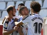 Ла лига накажет фанатов «Осасуны» за скандирование «смерть Зозуле» во время матча с «Альбасете»