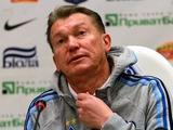 «Арсенал» — «Динамо» — 0:2. Послематчевая пресс-конференция