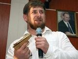 Розетти потребовал от Кадырова доказательств