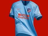 «Атлетико» представил новую выездную форму (ФОТО)