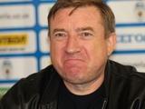 «Говерла» смотрит новых игроков с украинскими паспортами