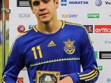 Артем Беседин признан лучшим в составе Украины (U-18) в игре с Турцией