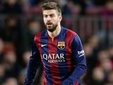 Пике: «Барселона» уверена, что выиграет Суперкубок Испании»