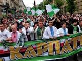 Болельщики «Карпат» придут на матч с «Динамо» в вышиванках