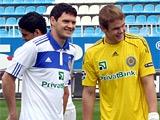 «Динамо» представило новую форму (ФОТО)