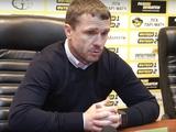 «Александрия» — «Динамо» — 0:2. Послематчевая пресс-конференция (ВИДЕО)