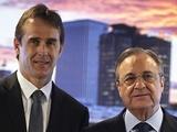 Названа зарплата Хулена Лопетеги в «Реале»: 6 млн евро в год