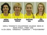 Украинская бригада арбитров провела полуфинал Лиги чемпионов
