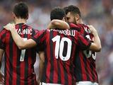 «Милан» могут исключить из еврокубков